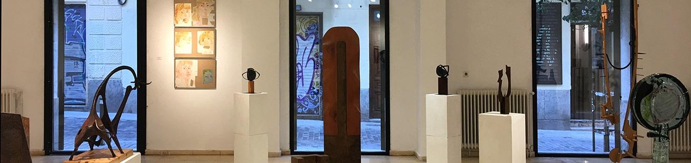 Sala de exposiciones. Escuela de Arte La Palma de Madrid